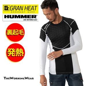 防寒インナー 作業服 作業着 HUMMERグランヒートコンプレッション 中綿 Tシャツ S M L LL 3L 5Lサイズ 消臭 ドライ|the-workingwear