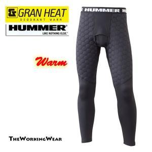 防寒着 メンズインナー タイツ 018-15 HUMMER グランヒートタイツ 作業着 作業服 防寒服 コンプレッション 防寒インナー M L LL 3L 5L|the-workingwear