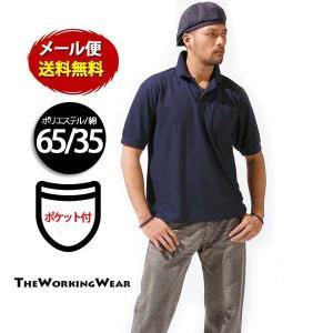 作業服 作業着 防寒着のThe Working Wear/02-15p半袖ポロシャツ[1000円ポッキリ] カットソー 鹿の子 S M L LL 3L 4L 5Lサイズ インナー|the-workingwear