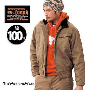 作業服 作業着 防寒着の専門店The Working Wear/防寒用/031-1 防寒ブルゾン 3L 4L 5Lサイズ 中綿 ブルゾン 綿100%|the-workingwear