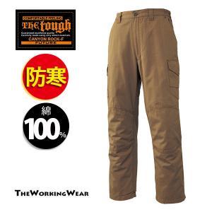 作業服 作業着 防寒着の専門店The Working Wear/防寒用/032-2 防寒パンツ 防寒着 3L 4L 5Lサイズ 中綿 パンツ 綿100%|the-workingwear