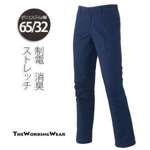 作業ズボン 作業服 作業着 通年用 1508-2 ノータックパンツ ストレッチ 大きいサイズ 仕事着|the-workingwear