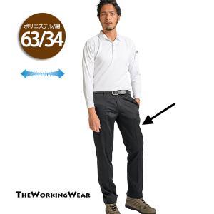 作業ズボン 作業服 作業着 作業ズボン 通年用 1600-2 ストレッチパンツ ノータック|the-workingwear