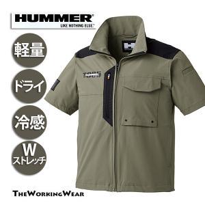 半袖ジャケット 春夏用 17059 HUMMER Wストレッチ 半袖ジャケット M L LL 3L ...