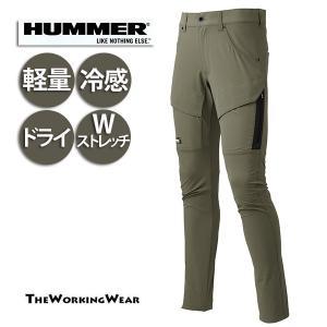 作業ズボン 春夏用 17081 HUMMER Wストレッチ スリムカーゴパンツ S M L LL 3...