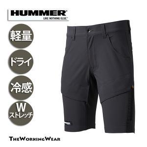 作業ズボン 春夏用 17091 HUMMER Wストレッチ スリムハーフカーゴパンツ S M L L...