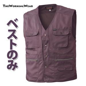 作業服 作業着 防寒着の専門店The Working Wear/通年用/192-0「鳶」シリーズ ベスト 3Lサイズ|the-workingwear