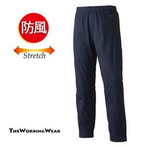 【防風ストレッチパンツ】 作業着 作業服 防風 イベントパンツ 裏メッシュ ストレッチ|the-workingwear