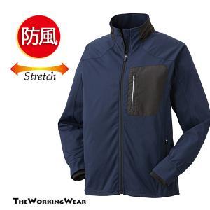 ストレッチの効いた裏メッシュ防風中綿ジャケット 作業にカジュアルに多彩な用途で人気です。 大きいサイ...