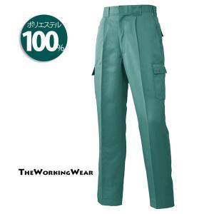 作業服 作業着 防寒着の専門店The Working Wear/通年用/197-1 カーゴパンツ 定番 3Lサイズ ポリエステル the-workingwear