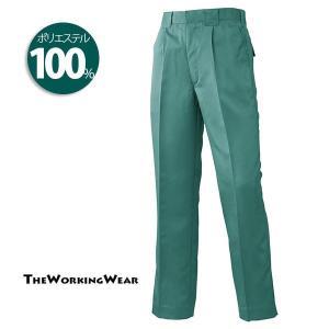 作業服 作業着 防寒着の専門店The Working Wear/通年用/198-2 ワンタックパンツ 定番 3Lサイズ ポリエステル|the-workingwear