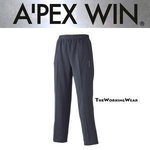 作業服 作業着 防寒着の専門店The Working Wear/通年用/2001-25 A'PEX WINブリスターストレートパンツ カジュアル|the-workingwear