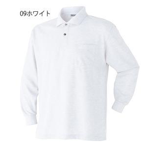 作業服 作業着 長袖ポロシャツ 通年用 2020-15 ポケット付 ポロシャツ カットソー 大きいサイズ ユニフォーム ネーム入れ the-workingwear 05