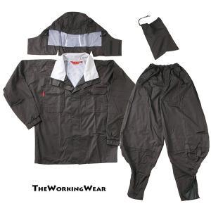 作業服 作業着 防寒着の専門店The Working Wear/防寒用/2400-45鳶合羽 ブラック 3Lサイズ|the-workingwear