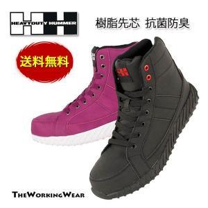 安全スニーカー 作業着 作業服 HUMMER 作業用品 安全靴 HEAVYDUTY 樹脂先芯 抗菌 防臭 ハイカット 3E カジュアル 送料無料|the-workingwear