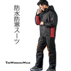防水防寒スーツ・ステイシー 30348-0 作業着 作業服 防寒 3Lサイズ 雪かき 雪おろし メンズ|the-workingwear