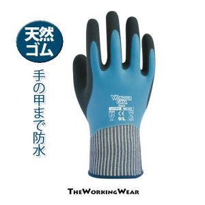 ワンダーグリップアクア 作業手袋 作業着 作業服 ゴム手袋 軍手 ガーデニング 農作業 天然ゴム