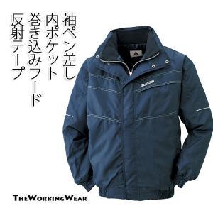 作業服 作業着 防寒着の専門店The Working Wear/防寒用/3211-1 防寒ブルゾン 3L 4L 5Lサイズ 中綿|the-workingwear
