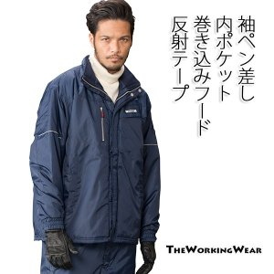 防寒着 防寒服 作業服 作業着 3217-7 防寒コート 3L 4L 5Lサイズ 中綿 大きいサイズ|the-workingwear