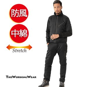ストレッチの効いたウインドブレーカー 防風中綿ジャケット×パンツ ブラック 上下セット 作業着 作業服 中綿|the-workingwear