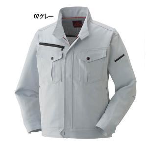 作業服 ブルゾン 作業着 通年用 3505-4 長袖ブルゾンのみ 裏綿 ストレッチ レディースサイズあり 定番 制電 大きいサイズ|the-workingwear|04