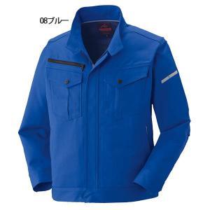 作業服 ブルゾン 作業着 通年用 3505-4 長袖ブルゾンのみ 裏綿 ストレッチ レディースサイズあり 定番 制電 大きいサイズ|the-workingwear|05