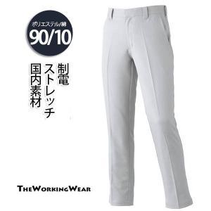 作業ズボン 作業服 作業着 通年用 3508-2 ストレッチパンツのみ ノータック 裏綿 制電 定番 メンズパンツ カジュアルパンツ|the-workingwear