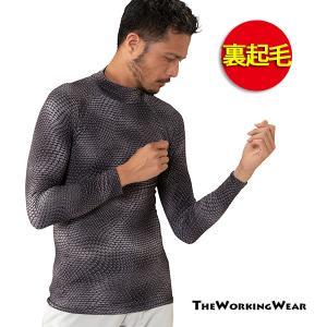 防寒インナー 裏起毛 コンプレッション 防寒用 376-15 メンズインナー 保温 Tシャツ S M L LL 3L|the-workingwear