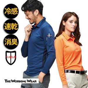 袖ペン差し付長袖ポロシャツはベンチレーション仕様で通気性抜群! 吸汗速乾、接触冷感、脇メッシュ、消臭...