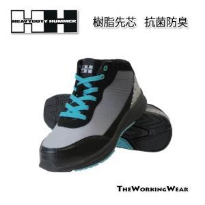安全スニーカー 作業着 作業服 HUMMER 作業用品 安全靴 HEAVYDUTY 樹脂先芯 抗菌 防臭 3E ハイカット カジュアル|the-workingwear