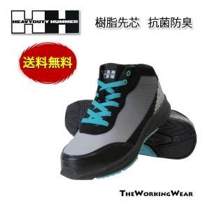 安全スニーカー 作業着 作業服 HUMMER 作業用品 安全靴 HEAVYDUTY 樹脂先芯 抗菌 防臭 3E ハイカット カジュアル 送料無料|the-workingwear