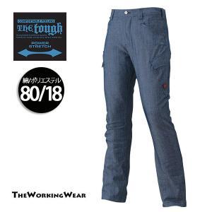 作業ズボン 作業服 作業着 通年用 5007-1 オールシーズン作業服 ストレッチカーゴパンツのみ 大きいサイズ|the-workingwear