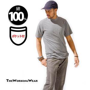 作業服 作業着 防寒着の専門店The Working Wear/春夏用/5050-15 半袖Tシャツ カットソー 大きいサイズ リーズナブル 3L 4L 5L作業服|the-workingwear