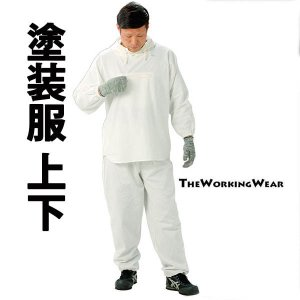 綿100%塗装服はファスナー付き胸ポケットあり 【素材・混率】綿100% 【カラー】09ホワイト 【...