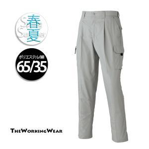 作業ズボン 作業服 作業着 春夏用 517-1 カーゴパンツ リーズナブル 3L 4L 5Lサイズ ...