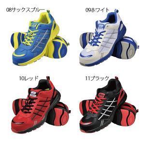 安全スニーカー 作業服 作業着 550-70ファントムライト 安全靴 樹脂先芯 衝撃吸収材入り |the-workingwear|02