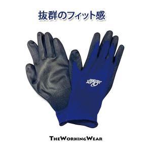 抜群のフィット感 ウレタンの背抜き手袋は 電設・建設・園芸など細かい作業に広く重宝します  【カラー...