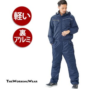 防寒着 作業服 作業着 裏アルミ防寒ブルゾン×裏アルミ防寒パンツ ネイビー 上下セット 中綿 キルト 軽い 大きいサイズ|the-workingwear