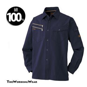 作業服 作業着 防寒着の専門店The Working Wear/通年用/6101-6 長袖シャツ 綿100% スタイリッシュ 3L 4L 5L作業服|the-workingwear