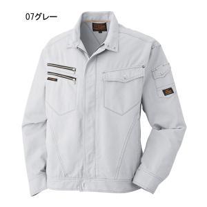 作業服 ブルゾン 作業着 通年用 6103-4 長袖ブルゾン 綿100% スタイリッシュ 3L 4L 5L 仕事着 大きいサイズ|the-workingwear|04