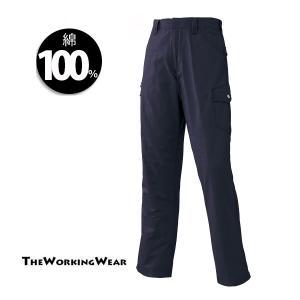 作業服 作業着 防寒着の専門店The Working Wear/通年用/6107-1 カーゴパンツ 綿100% スタイリッシュ 3L 4L 5L作業服|the-workingwear