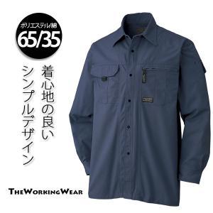 作業服 作業着 防寒着の専門店The Working Wear/通年用/011-6 長袖シャツ 綿100% スタイリッシュ 3L 4L5L作業服|the-workingwear