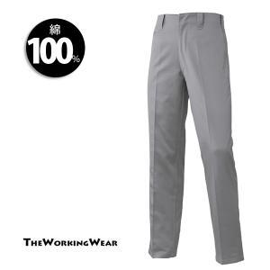 作業服 作業着 防寒着の専門店The Working Wear/通年用/6800-3 米式ズボン ノータック 定番 3L 4L 5Lサイズ 綿100%|the-workingwear