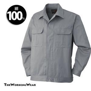 作業服 作業着 防寒着の専門店The Working Wear/通年用/6800-5 比翼ジャンパー 長袖ブルゾン 定番 3L 4L 5Lサイズ 綿100%作業服|the-workingwear