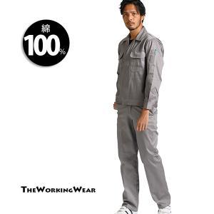 作業服上下セット 作業服 作業着 比翼ジャンパー×米式ズボン 綿100%上下 ベーシックスタイル