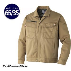 作業服 作業着 防寒着の専門店The Working Wear/通年用/8103-4 長袖ブルゾン スタイリッシュ 3L 4L 5Lサイズ|the-workingwear