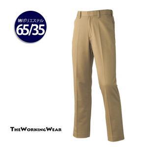 作業ズボン 作業服 作業着 通年用 8108-2 ノータックパンツ スタイリッシュ 大きいサイズ メンズ 仕事着 パンツ|the-workingwear