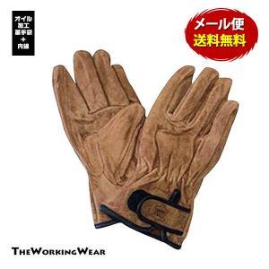 水洗いもできるオイル加工革手袋は内側メリヤス付きで吸汗性に優れています。 天然革の臭いも付きにくく保...