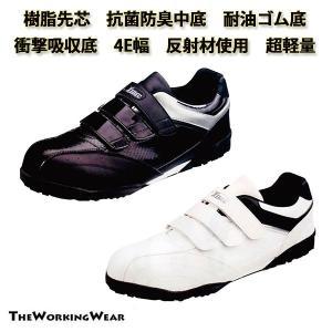 安全靴 安全スニーカー 作業服 作業着 通年用 85404-70 樹脂先芯 抗菌 防臭 耐油 衝撃吸...