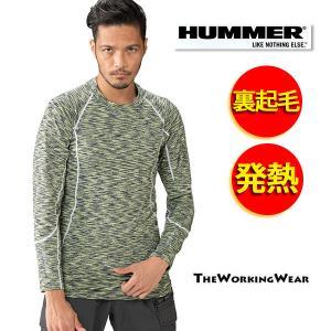 防寒インナー 発熱シャツ 防寒用 855-15HUMMER ミドルコンプレッション 作業服 作業着 裏起毛 Tシャツ M L LL 3L 5Lサイズ|the-workingwear